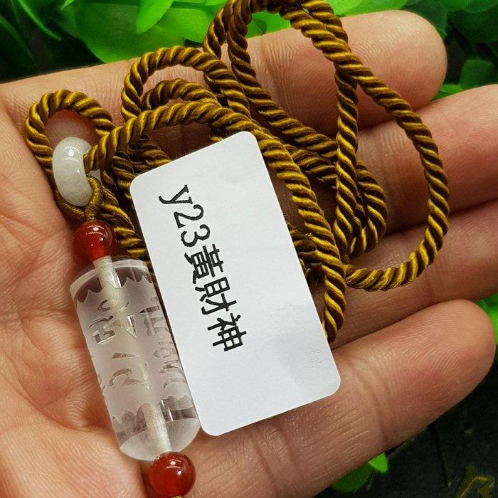 二姐的店【黃財神心咒】天然白水晶 轉經輪 項鍊吊飾~兩用款㊣特價499~y-023