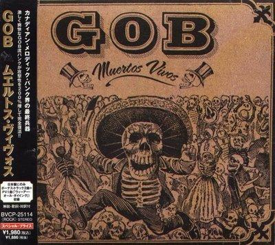(甲上唱片) GOB - Muertos Vivos - 日盤+2BONUS