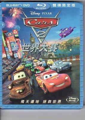 *老闆跑路*Cars2世界大賽 BD二手片BD限定版無DVD片,紙盒破損
