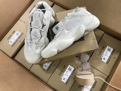 [Butler] 優惠代購 Adidas Yeezy 500 Blush 男女 復古 爸爸鞋 DB2908 肯爺