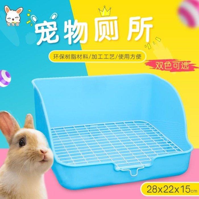 寵物廁所 兔子廁所 龍貓 荷蘭豬豚鼠廁所 兔兔三角廁所 小寵物廁所用品sys