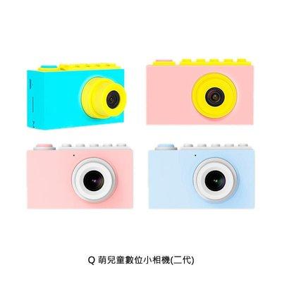 *Phone寶*Q萌兒童數位小相機(二代) 6 款濾鏡 可插 TF 卡擴充容量 2.2吋