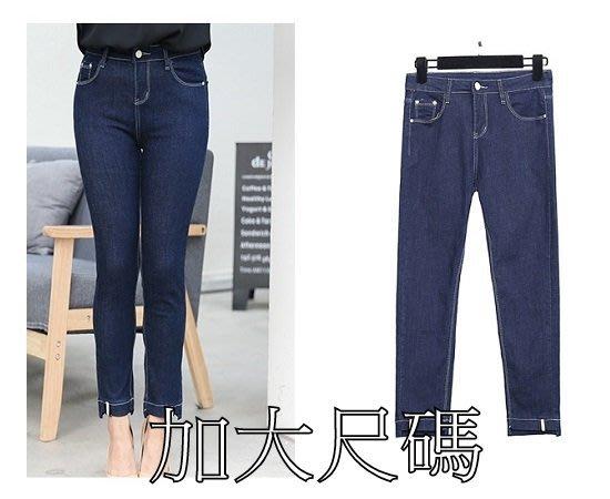 D82 秋季大碼新款牛仔小腳褲鉛筆褲