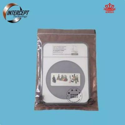 幕四古玩收藏店~官方正品 Intercept防氧化袋(大)5盎1kg NGC 評級幣儲存保護袋