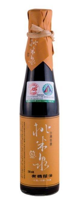 桃米泉頂級有機蔭油(油清)410ml