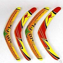 【V字回力鏢-軟質EVA+硬膠-長44cm-1個/組】V字鏢回力鏢 飛去來器 迴旋鏢飛盤開心(款式隨機發)-56007