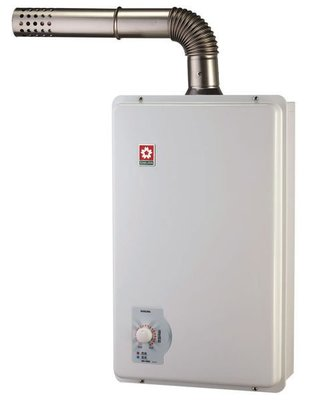 櫻花牌SH-1252 12公升大廈數位恆溫強制排氣變頻熱水器   舊機換新機
