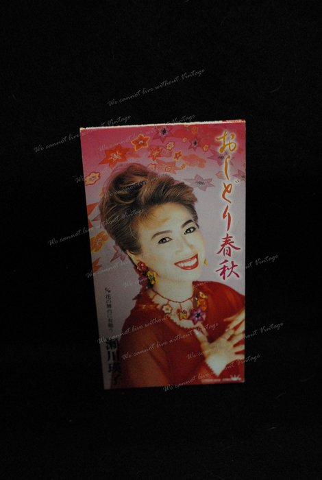[Vintage演歌] 中古CD single,瀨川瑛子,おしどり春秋。