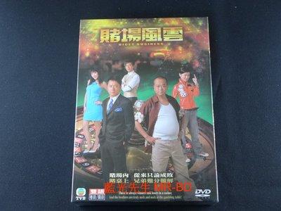 [DVD] - 賭場風雲 Dicey Business 1-35集 四碟版 ( 聯成正版 )