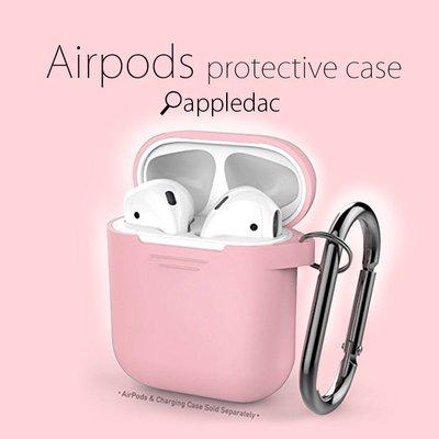 airpods 掛鉤版 保護套 贈 防丟繩 ahastyle 藍牙耳機 保護套 PodFit 2.0版 矽膠 apple
