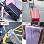 買一送四【 輸碼折200+免運】高級防刮鋁框18 20 24 26 29吋行李箱 銀紅黑紫玫瑰金藍