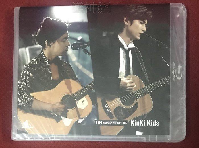 近畿小子Kinki Kids MTV Unplugged: KinKi Kids (日版藍光Blu-ray)
