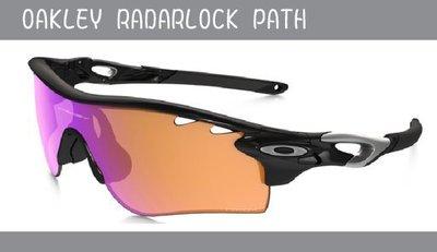 公司貨 OAKLEY Radarlock Path 亞洲版自行車運動太陽眼鏡 黑框PRIZM鏡片 免運費 新北市