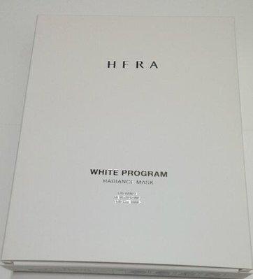 [ 韓尚美妝 ] 韓國 HERA  美麗方程式亮白面膜WHITE PROGRAM RADIANCE MASK
