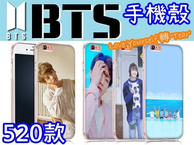 《城市購物》BTS防彈少年團 FAKE LOVE Yourself訂製手機殼 iPhone X 三星 Sony oppo
