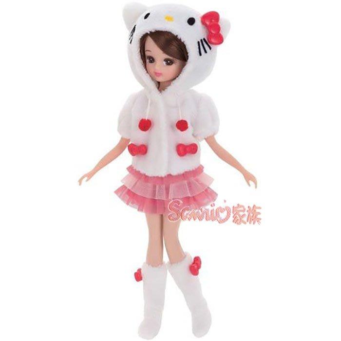 《東京家族》莉卡娃娃 配件 HELLO KITTY 40 TH 服裝