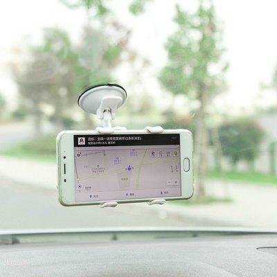 車載手機架汽車支架車用導航架車上支撐架吸盤式出風口卡扣手機座