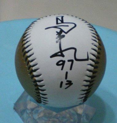 棒球天地--賣場唯一----總統馬英九簽於2007亞錦賽紀念金球.字跡漂亮