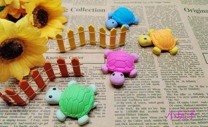 〔小玩子〕超可愛 造型橡皮擦 小烏龜 全現貨出貨迅速 兒童貼畫 兒童手作 安親班教材