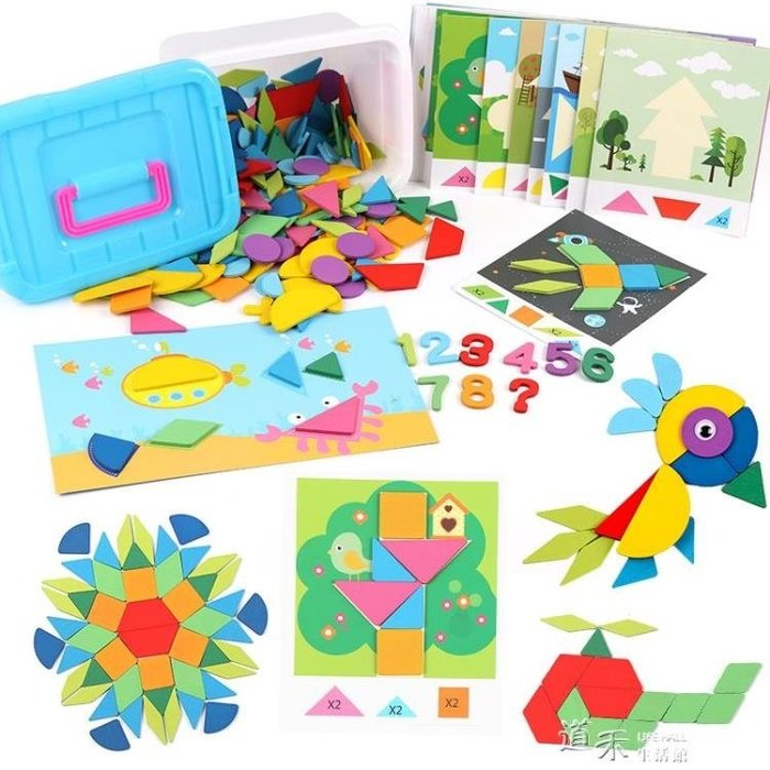 七巧板智力開髪拼圖拼板積木兒童幼兒園2-6歲男女孩早教益智玩具 好康免運