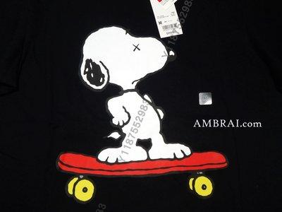 【AMBRAI.com】 UNIQLO x KAWS x PEANUTS 頂尖 潮流 聯名 滑板 史奴比 UT 短Tee