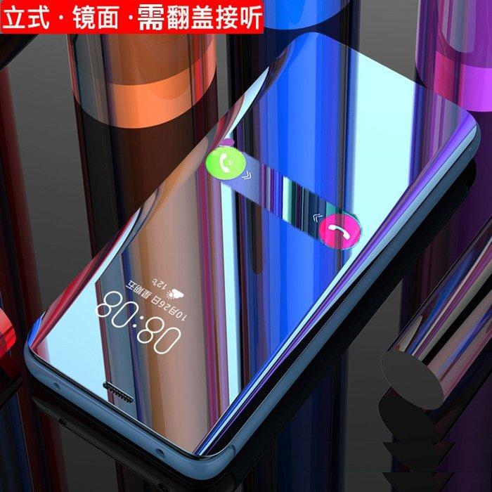 三星Galaxy A8S 2019版 手機殼 鏡面皮套 翻蓋皮套 支架功能 四角防摔 攝像頭保護 防摔抗震 保護套