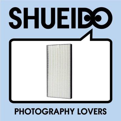 集英堂写真機【全國免運】【預購】SHARP 夏普 FZ-GD70HF HEPA濾網 // KC-GD70 空濾用