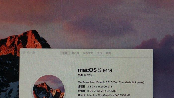2017 MacBook Pro a1708 零件機拆賣,目前有:主板/喇叭...