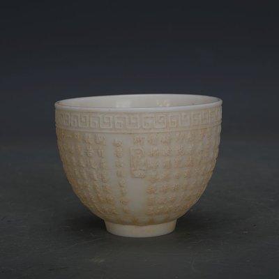 ㊣姥姥的寶藏㊣ 明代甜白瓷浮雕佛經茶杯酒杯  出土古瓷器古玩古董收藏擺件