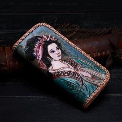 長 夾 手工真皮 錢包-復古西施雕刻別緻男女皮夾73tf61[獨家進口][米蘭精品]