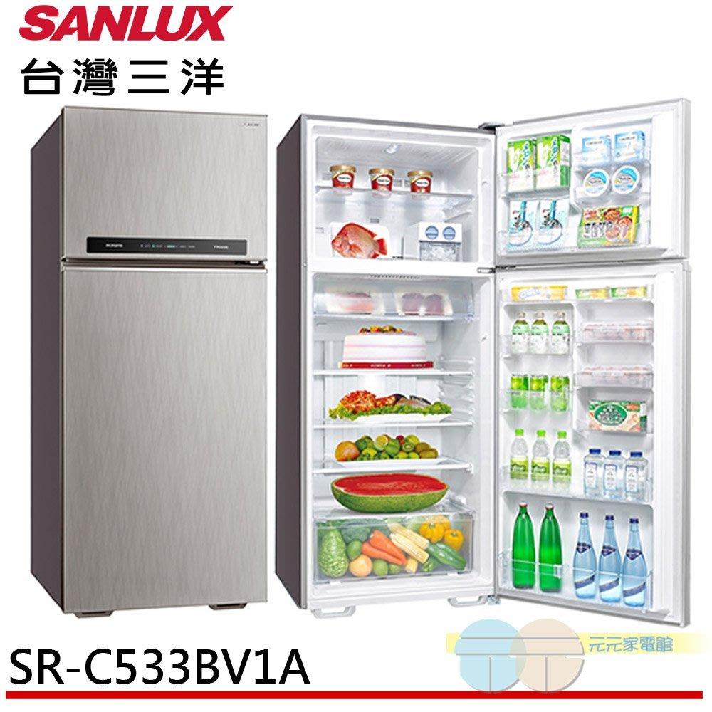 詢問有優惠*元元家電館*SANLUX 台灣三洋 533L 一級節能 變頻二門電冰箱 SR-C533BV1A ~23630