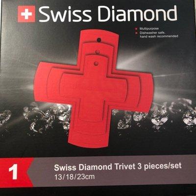 Swiss Diamond 鑽石鍋具保護墊 隔熱墊 隔熱多用墊 瑞士原裝 全聯 13cm/18cm/23cm 一組三片