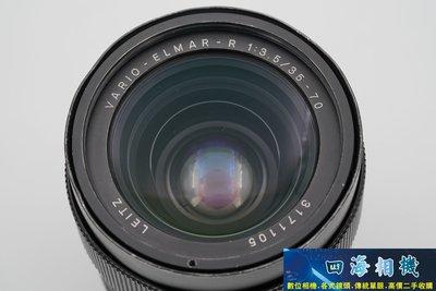 【高雄四海】Leitz Vaio-ELMAR-R 35-70mm F3.5 E60 實用級.送EF轉接環.保固三個月