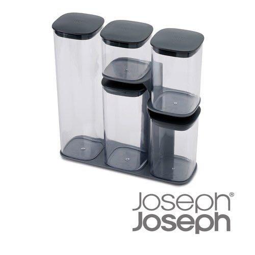Joseph Joseph 英國創意餐廚 疊疊樂收納罐 五件組-附座灰