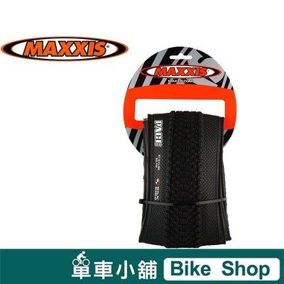 馬吉斯 爬山殺手 MAXXIS PACE CROSS COUNTRY TIRE 650B 27.5x1.95 單車小舖