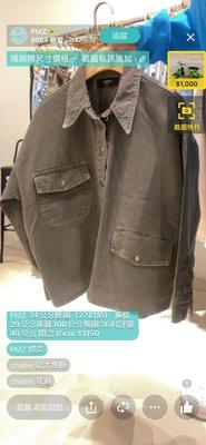 韓國特價 尖領 牛仔 襯衫 外套 不對稱 口袋