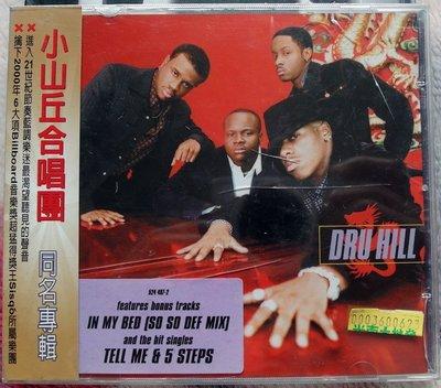 ◎1998全新CD未拆!進口版-15首-小山丘合唱團同名專輯-Enter the Dru Hill-美聲團體-節奏藍調.