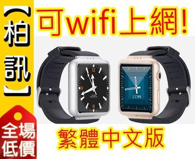 【柏訊】 【可wifi上網】K8 智慧手錶手機 內建安卓系統 3G插卡智能電話 藍牙下載APP watch