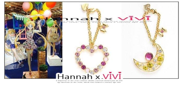 HannahxVIVI 全新 samantha vega 美少女戰士20周年限量版 水餃手提包大號加購吊飾