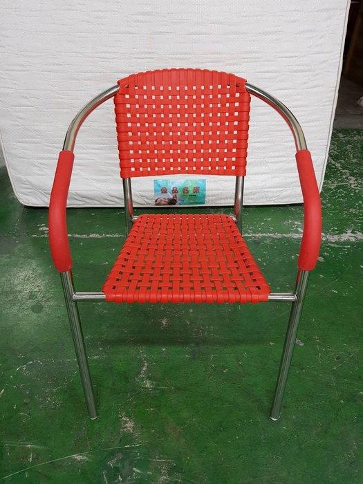 非凡二手家具 全新品紅色南洋風蘋果椅*摩登椅*休閒椅*藤椅*餐椅*戶外椅*咖啡椅*公婆椅*辦公椅*洽談椅*接待椅*化妝椅