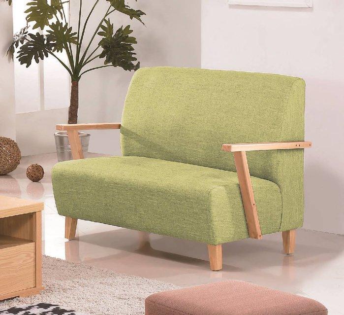 ~ 家傢俱~JF~173~2~維也納本色綠皮雙人沙發~台中4200送到家~二人椅 實木椅架