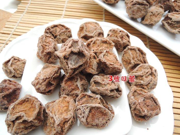 3號味蕾 量販團購網~上慶甜菊梅3000公克量販價.......(特淡甘甜梅)