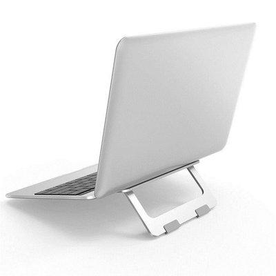 筆記本鋁合金支架托電腦散熱桌面增高便攜手提蘋果mac墊高底座【藍色彼岸】