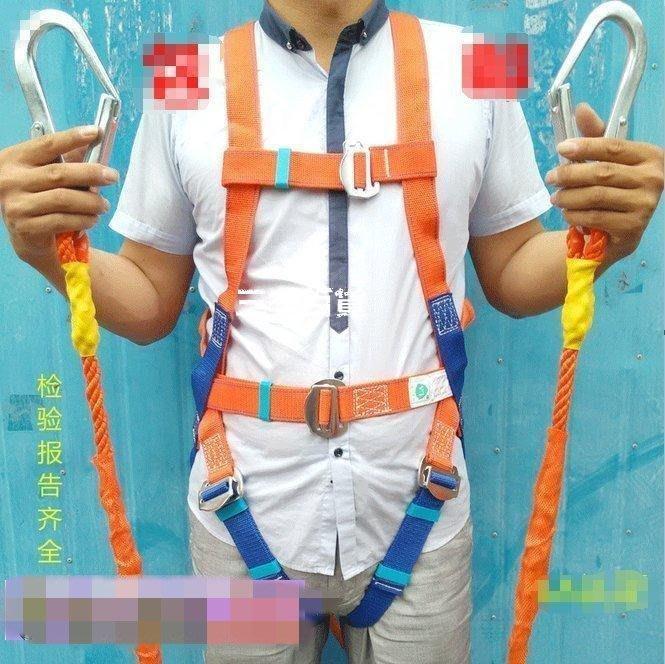 三季緩衝歐式安全帶全身五點式高空作業保險帶戶外施工安全繩帶雙大鈎❖482