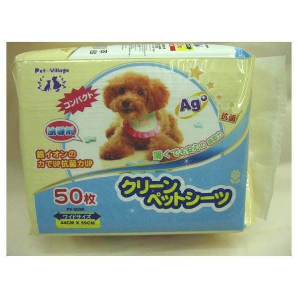 ☆汪喵小舖2店☆狗專區~ Pet sheet Ag+ 阿曼特添加誘導劑寵物尿布墊/100/50