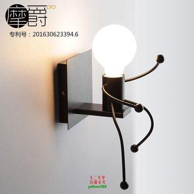 【美學】簡約現代客廳臥室床頭燈藝術小人過道燈具兒童房壁燈MX_22