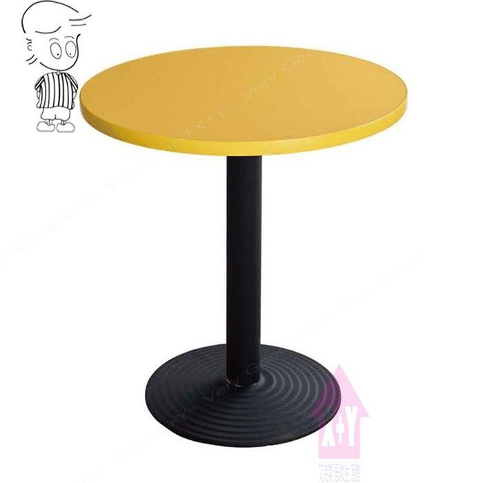 【X+Y時尚精品傢俱】現代餐桌椅系列-艾蒙 九層塔2尺圓餐桌.另有2.5尺圓 顏色多種. 適合居家. 營業用.摩登家具