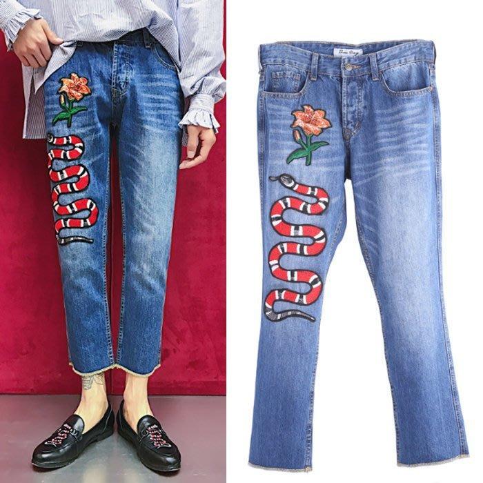 『潮范』 WS4 男士超好褲型九分褲 牛仔褲 休閒褲 秀款繡蛇牛仔長褲 休閒長褲NRG295