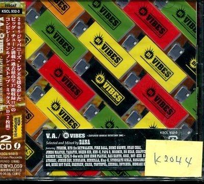 *真音樂* VIBES 2CD 日版 全新 K2044   (89下標賣)