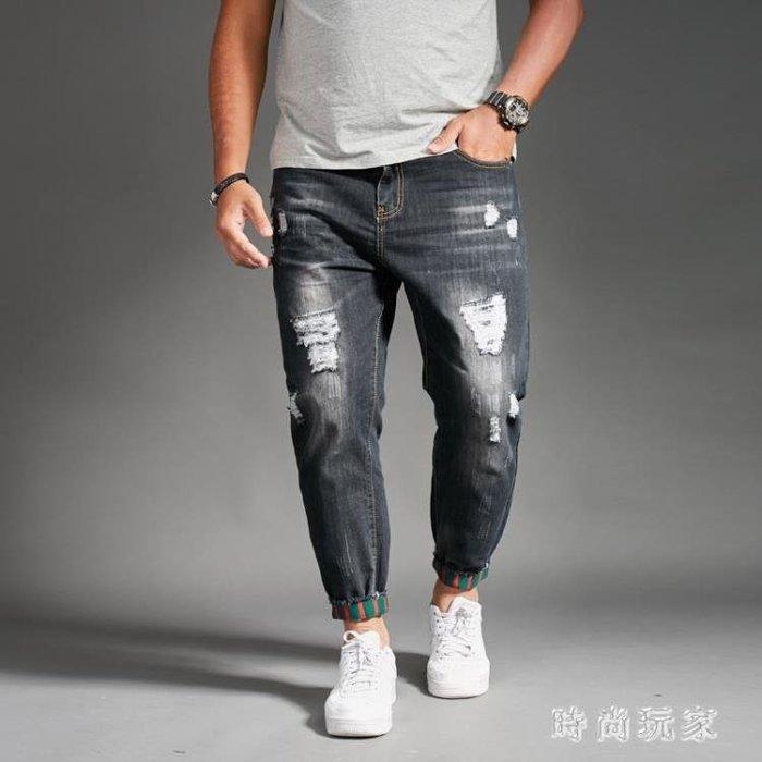 大尺碼牛仔褲 九分破洞牛仔褲男寬鬆大碼加肥加大粗腿縮口束腳褲潮zzy9029